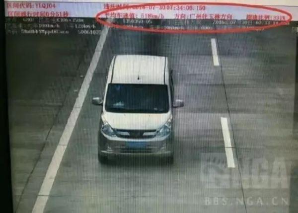只是模糊的认得五菱宏光的车标(红圈内的字体放大可见:平均车高清图片