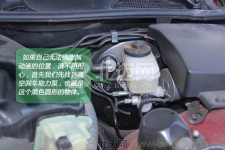 汽车故障  o4款奥迪a6熄火刹车灯亮报警为什么?