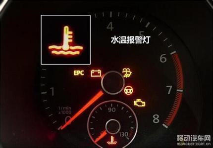 汽车故障  3年前  最简单的就是看水温表了,水温我一般选择是50度以上