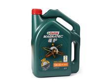 【迈氏配件】嘉实多发动机油(磁护未启动 先保护 5W-40 API SN/CF合成机油 4L 1瓶装)