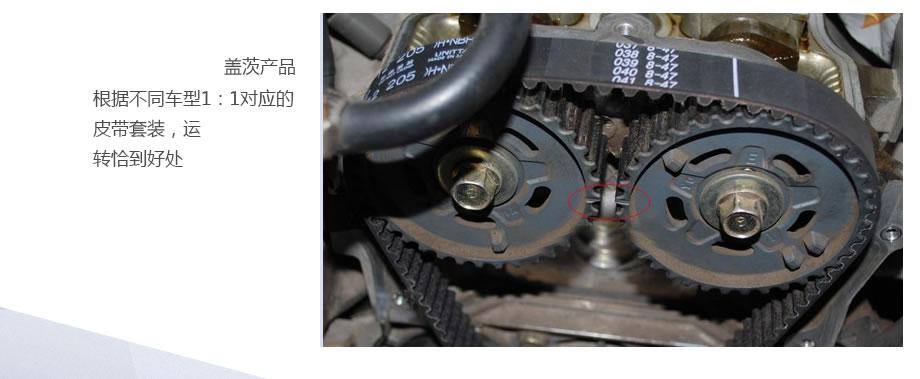 圣达菲2.04g69发动机正时图解
