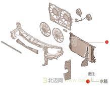 【迈氏配件】原厂正品进口丰田汉兰达 3.5L 五挡手自一体 (2007-2009) 水箱