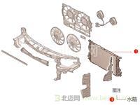 【迈氏认证】 原厂正品 进口大众 Eos 2.0T 六挡双离合 (2009-2011) 水箱