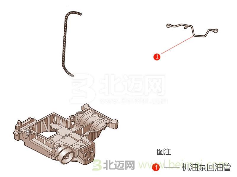 【迈氏认证】长安汽车悦翔v7机油泵回油管【价格表