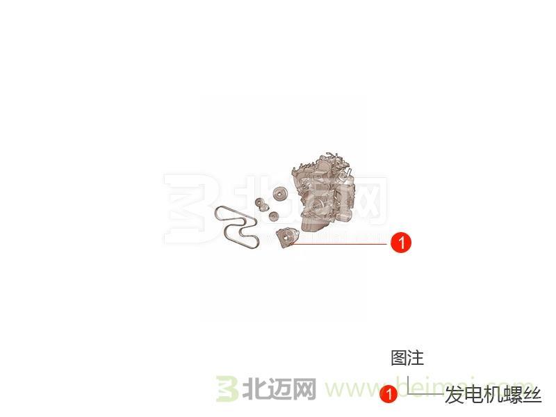【奇瑞e3发电机】价格_奇瑞e3发电机型号_参数_品牌