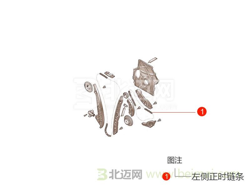 0l 五档手动 (2010-2016)  > 发动机组件  > 正时链条