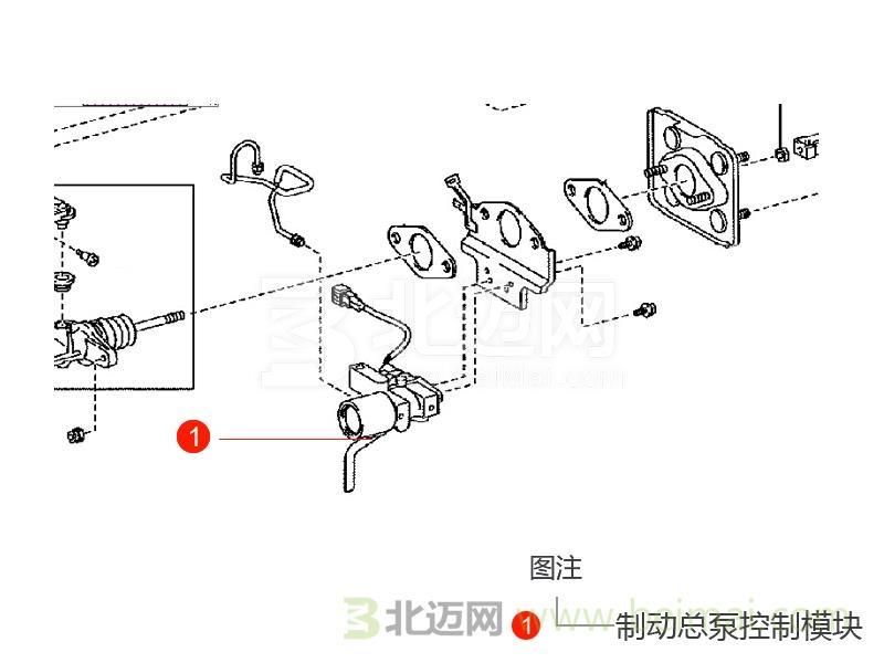 【迈氏认证】一汽奥迪a6l制动总泵控制模块【价格表