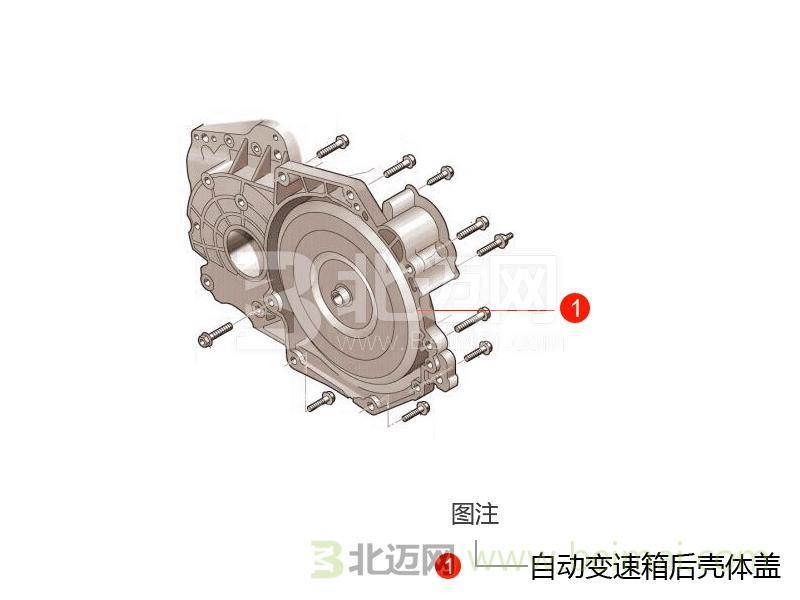5l 五档手动 (2009-2016)自动变速箱后壳体盖