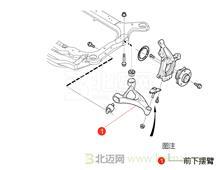 迈氏 一汽大众 捷达 1.6L 五挡手动 (1997-2004) 前下摆臂