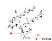 【迈氏认证】正厂 宝骏 乐驰 1.0L 五挡手动 P-TEC优越型 (2010-2012) 燃油喷油嘴