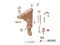 【迈氏认证】 哈飞汽车 路宝 1.3L 五挡手动 (2005-2008) 喷水电机