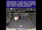 汽车后备箱都有那些功能?