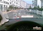 长时间压线行驶属于交通恶习吗?