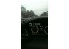 奔腾b30发动机怎么样?
