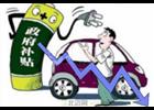 混动车是真正的省油而且节能,为什么不能拿到补贴呢?