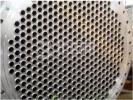 尼桑v6A32发动机空调的膨胀阀在什么地方?
