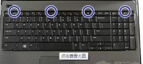 哪个键是x5的导航返回?