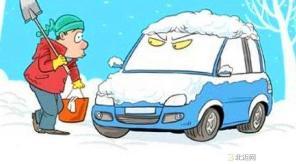 九代雅阁早上开车,过多长时间能开空调?