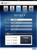 本田飞度14款2.0舒适版的算上上牌保险什么的一共多少钱?