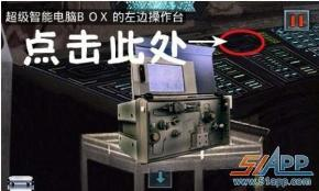 请问12款的本田锋范cd按键在哪?