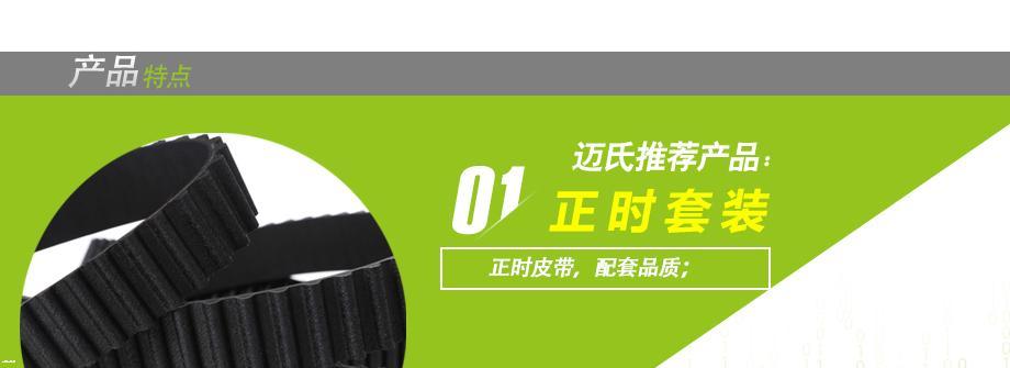 【长城价格哈弗H3正时汽车套装】适用于2008哈弗h62018款后备箱图片