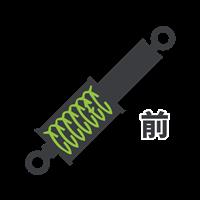 汽車減震器更換_彈簧減振器_橡膠減振器