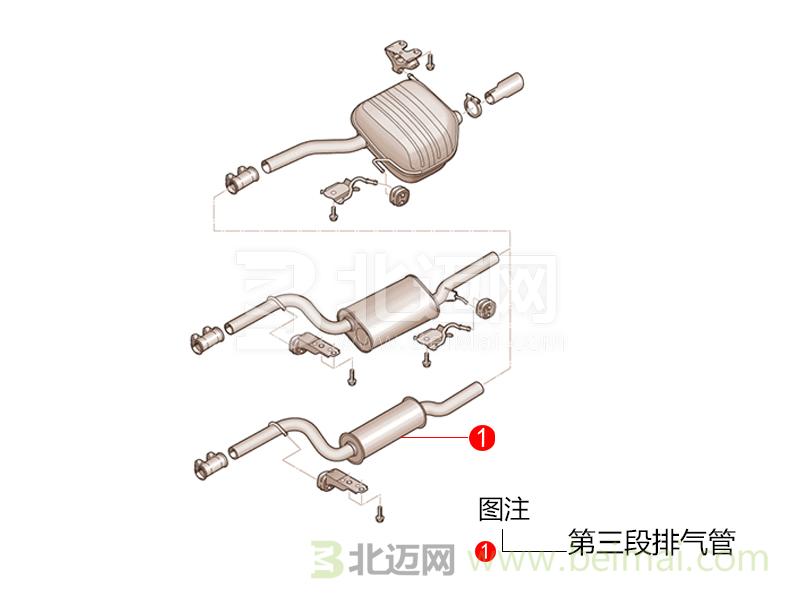 【上海大众全新帕萨特第三段排气管价格】适用于2016