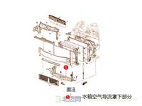 正厂 上海通用雪佛兰 爱唯欧 1.4L 六挡手自一体 三厢 天窗版 (2013) 水箱空气导流罩下部分